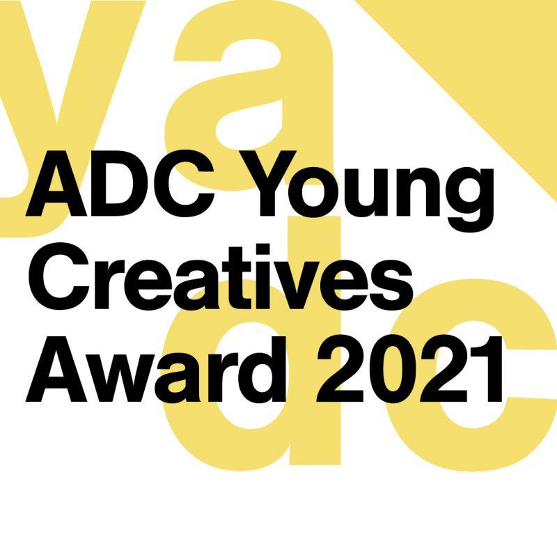 ADC Young Creatives Award : découvrez le thème de l'édition 2021 !